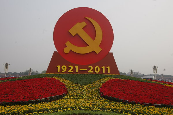 A giant emblem of the Communist Party of China (CPC) at Tian'anmen Square in Beijing on Monday. The emblem is part of a parterre being prepared to celebrate the 90th birthday of the CPC.