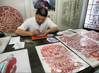 Exhibition showcases classic Chinese art
