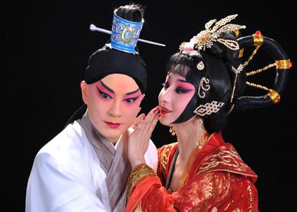 Peking Opera: The Butterfly Romance