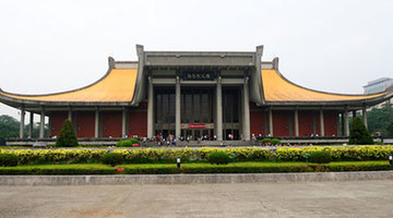 An education at the Sun Yat Sen Memorial Hall in Taipei