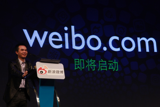 Sina Weibo's users surpassed 140 million by the end of March this year.