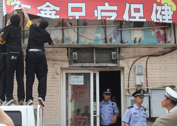 Massage parlor in china