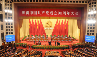 CPC holds a grand gathering on July 1