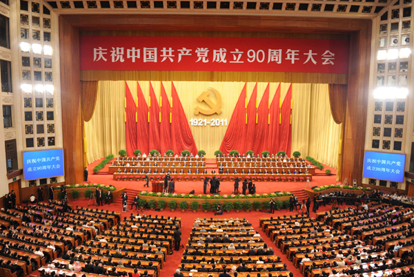 The Communist Party of China (CPC) holds a ceremony Friday morning at the Great Hall of the People in Beijing on July 1, 2011 to celebrate its 90th anniversary.