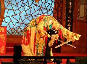 Peking Opera: Daily