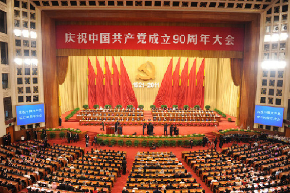 The Communist Party of China (CPC) holds a grand gathering on July 1, 2011 at the Great Hall of the People in Beijing to celebrate the Party's 90th anniversary.[Xinhua]
