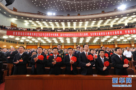 The Communist Party of China (CPC) holds a grand gathering on July 1, 2011 at the Great Hall of the People in Beijing to celebrate the Party's 90th anniversary. [Xinhua]