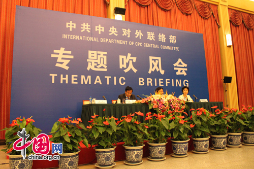The International Department of the CPC Central Committee held a briefing for foreign diplomats on July 4. [Photo by Lin Liyao]