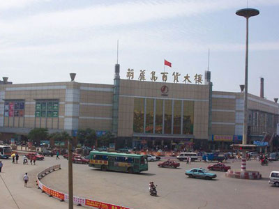 Huludao Department Store