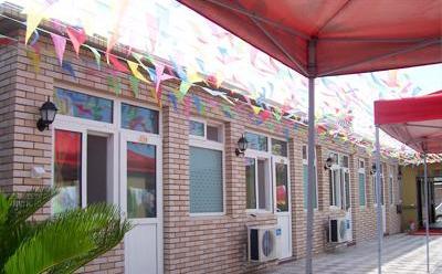 Xingcheng Hongsheng Family-style Hotel