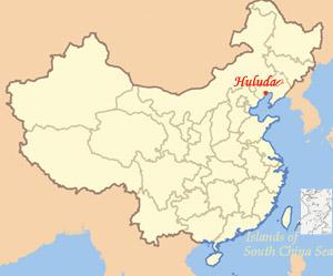 Huludao map