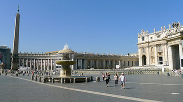 Vatican: Sacred Destinations