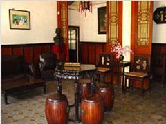 Former Residence of Mei Lanfang