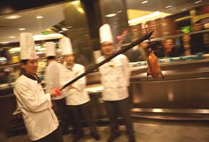Da Dong Roast Duck Restaurant