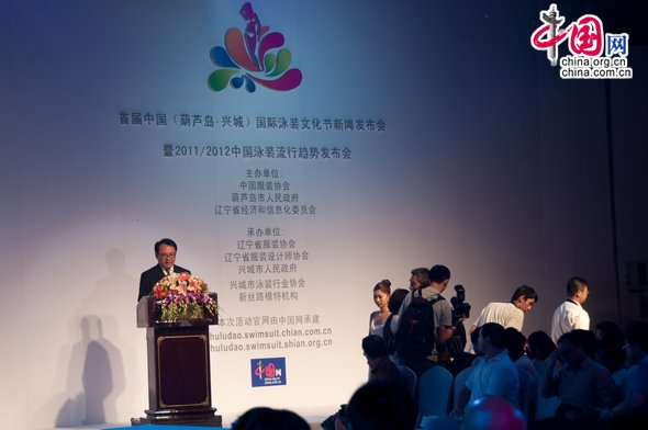 Du Benwei, Acting Mayor of Huludao, takes the questions from the press. [Maverick Chen / China.org.cn]