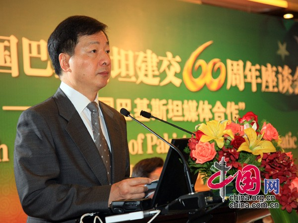 CIPG president Zhou Mingwei addressed at the forum[China.org.cn]