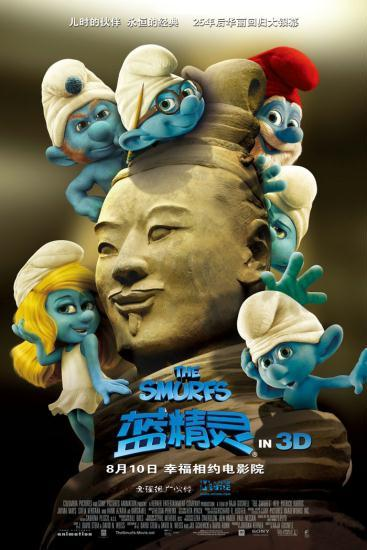 'The Smurfs' in 3D.