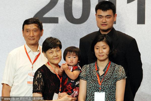 Yao Ming's speech at the press conference - China.org.cn Yao Ming And Family