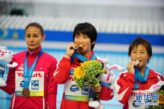 Chen Ruolin wins women's 10m platform