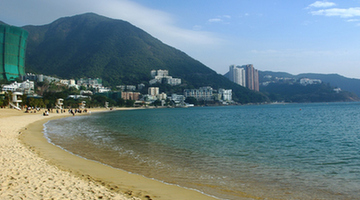 Repulse Bay in Hong Kong 