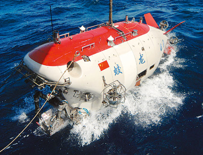 China's submersible Jiaolong sets new diving record