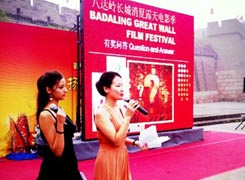 Outdoor Film Festival @ Badaling Great Wall