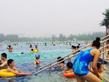 Sun Park