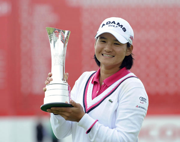 Tseng retains British Open title