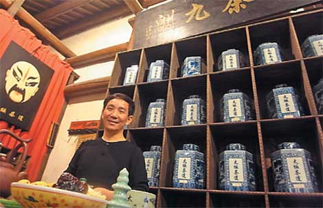 Zheng Chunhui and his family have been selling tea for 240 years. He is the current proprietor of the Taiji Tea Ceremony House in Hangzhou, Zhejiang province.