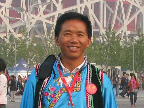 Ma Qianguo.