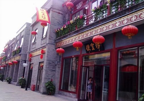 Bianyifang, one of the 'Top 10 Peking duck restaurants in Beijing' by China.org.cn.