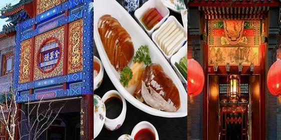 Top 10 Peking duck restaurants in Beijing