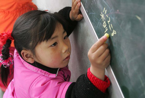 Compulsory education to cover 95% Chinese girls - China org cn