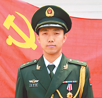 Chen Weiqiang, 26, works as a policeman in Dalian, Liaoning Province.