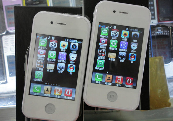 Fake iPhone5s hit market in China - China org cn