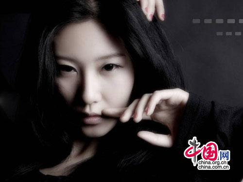 Zhao Wanyu from China