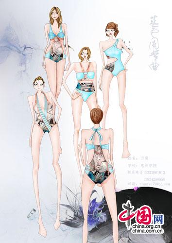 泳装系列手绘效果图