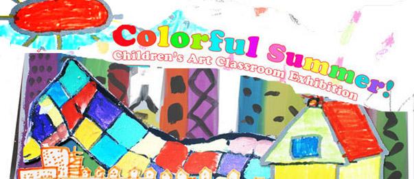 Children's Art Classroom Exhibition