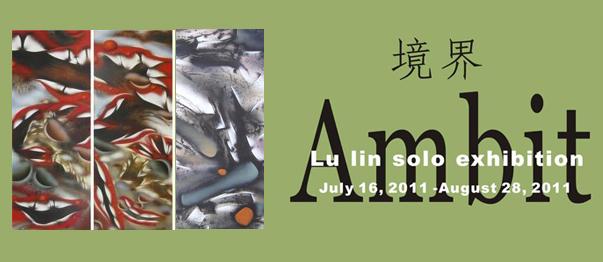 Ambit: Lu Lin Solo Exhibition