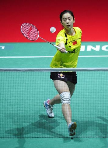World No.1 Wang Shixian out of badminton worlds