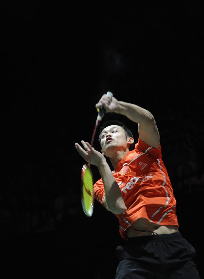 BRITAIN-LONDON-BADMINTON-WORLD CHAMPIONSHIPS-MEN'S SINGLE
