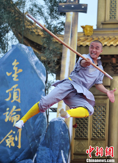 The Sword Arts Contest among three Chinese martial art sects including Shaolin, Wudang and Emei was held in Emeishan City in China's southwestern Sichuan Province during the Third Emei International Kungfu Festival, August 12, 2011.