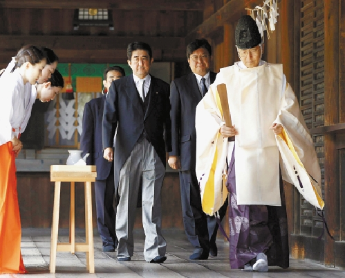 Former Japanese prime minister Shinzo Abe visited the Yasukuni Shrine, which honors Japanese war criminals and is seen by neighboring Asian countries as a symbol of Japan's past imperialist aggression.