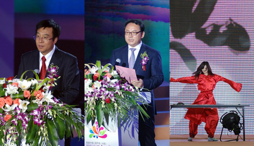 Opening ceremony of Huludao swimsuit festival