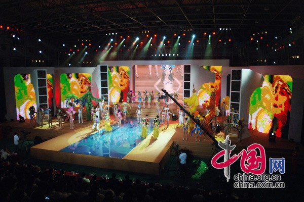 Huludao International Swimsuit Festival