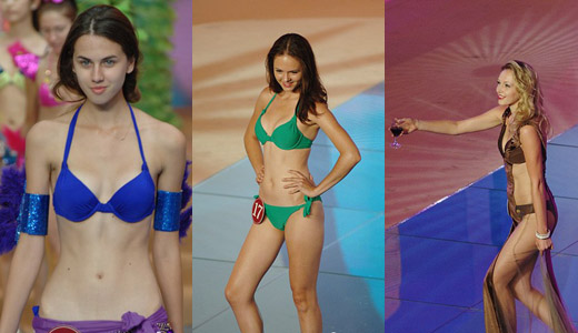 Huludao International Swimsuit Competition
