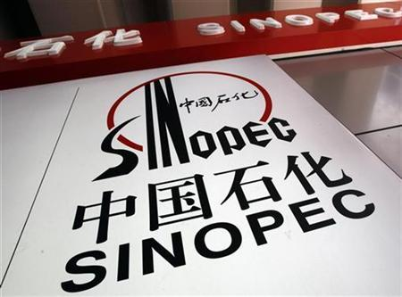 In 2008, Sinopec Group bought a 60-percent stake in Puffin oil field in the Timor Sea from Australian oil producer AED Oil Ltd.