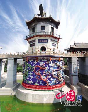Lingshan Temple