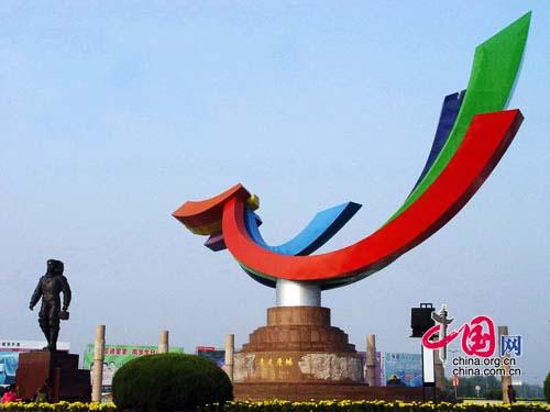Huludao: hometown of China's first astronaut Yang Liwei