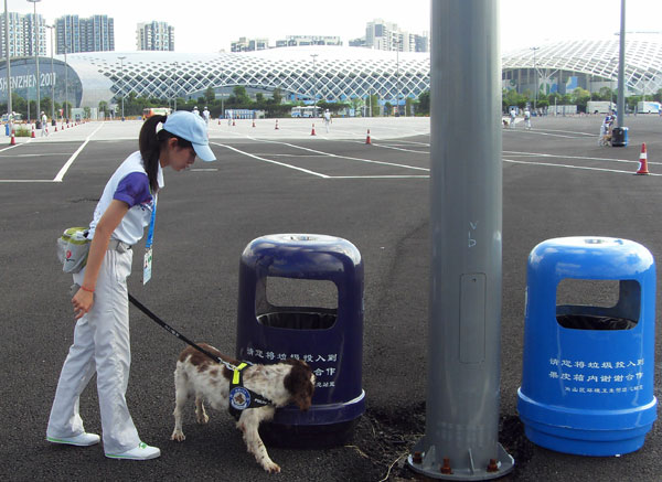 Dogs at work help ensure Universiade safety